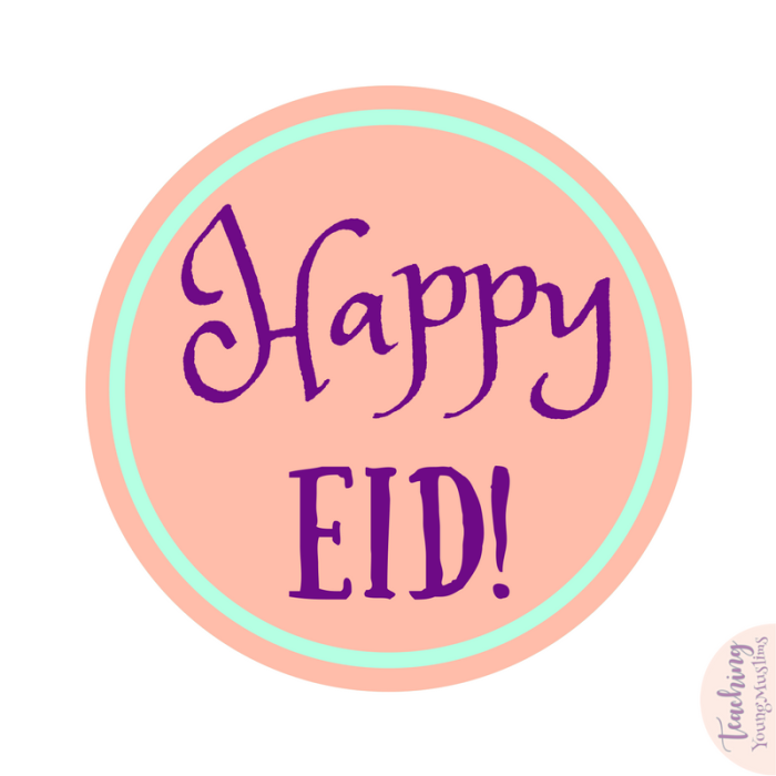 happy eid 2017